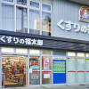 3LDK Apartment to Buy in Koto-ku Drugstore
