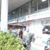 Whole Building Office to Buy in Setagaya-ku Drugstore
