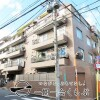 2DK Apartment to Buy in Nakano-ku Exterior
