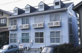 1K Apartment in Karakida - Tama-shi