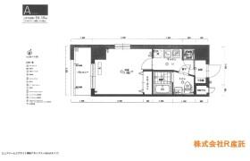 福岡市博多区 - 中呉服町 公寓 1K