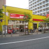 1R Apartment to Rent in Hino-shi Supermarket