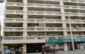 2LDK Apartment in Shuri akahiracho - Naha-shi