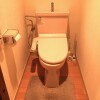 3LDK Apartment to Buy in Shinagawa-ku Toilet