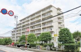 2DK {building type} in Kandaogawamachi - Chiyoda-ku