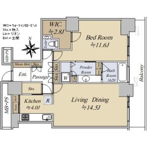 1LDK {building type} in Shinonome - Koto-ku Floorplan