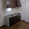 2LDK Apartment to Rent in Abiko-shi Kitchen