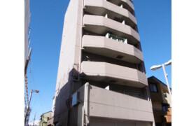 Office - Commercial Property in Nagoya-shi Atsuta-ku