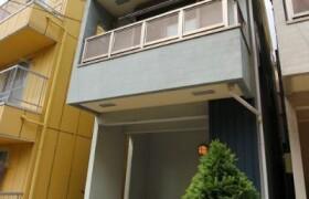 2SLDK House in Takanawa - Minato-ku
