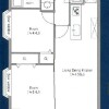 2LDK Apartment to Buy in Sumida-ku Floorplan