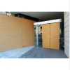 1LDK Apartment to Rent in Shibuya-ku Building Entrance