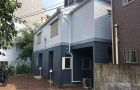 2SDK Town house in Nakameguro - Meguro-ku