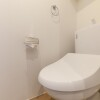 2DK Serviced Apartment to Rent in Toshima-ku Toilet