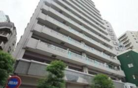 1DK Mansion in Maruyamacho - Shibuya-ku