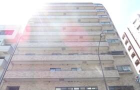3LDK {building type} in Kitaotsuka - Toshima-ku