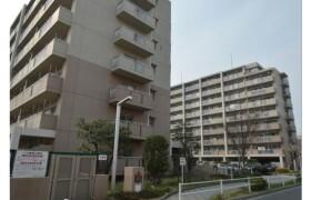 1LDK Apartment in Joseidanchi - Fukuoka-shi Jonan-ku