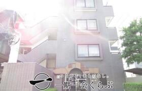 3LDK {building type} in Minamikoiwa - Edogawa-ku