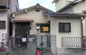 3DK House in Fukakusa daimoncho - Kyoto-shi Fushimi-ku