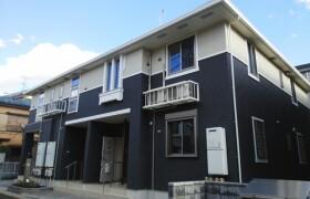 1LDK Apartment in Noboritoshimmachi - Kawasaki-shi Tama-ku