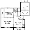 2K Apartment to Rent in Sapporo-shi Toyohira-ku Floorplan