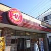 1K Apartment to Rent in Chigasaki-shi Landmark