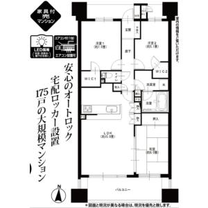 3LDK {building type} in Shinsuna - Koto-ku Floorplan