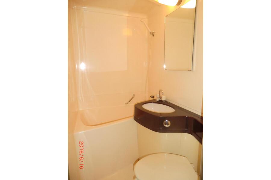 1R Apartment to Rent in Ibaraki-shi Bathroom