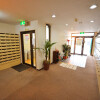 Shared Guesthouse to Rent in Osaka-shi Hirano-ku Entrance Hall
