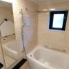 1R Apartment to Buy in Minato-ku Bathroom