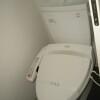 1R Apartment to Rent in Sumida-ku Toilet