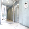 1R Apartment to Rent in Bunkyo-ku Lobby