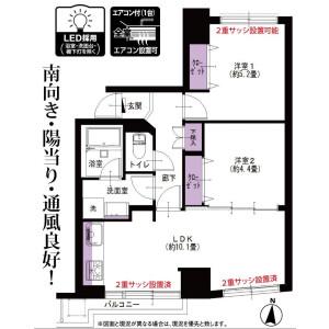 2LDK {building type} in Hatagaya - Shibuya-ku Floorplan
