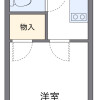 1K Apartment to Rent in Abiko-shi Floorplan