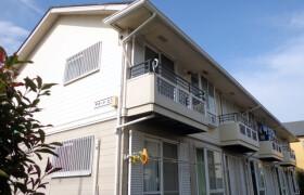 茅ヶ崎市 浜之郷 2DK アパート