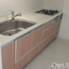 2SLDK Apartment to Buy in Adachi-ku Kitchen