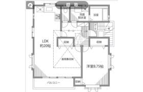1LDK House in Kitakarasuyama - Setagaya-ku