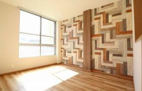 2LDK Apartment in Kitasenzoku - Ota-ku