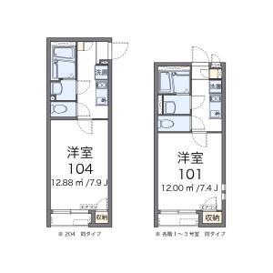 1K Apartment in Yayoicho - Nakano-ku Floorplan
