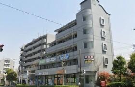 3DK Mansion in Kitayamata - Yokohama-shi Tsuzuki-ku
