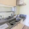 2LDK Apartment to Rent in Sapporo-shi Higashi-ku Interior