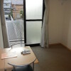1K Apartment to Rent in Kawaguchi-shi Interior