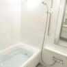 3LDK Apartment to Buy in Ota-ku Bathroom