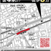 1LDK Apartment to Buy in Shibuya-ku Access Map