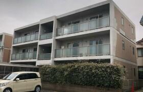2LDK Mansion in Kushizakishinden - Matsudo-shi