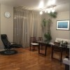 在中央區購買3LDK 公寓大廈的房產 起居室