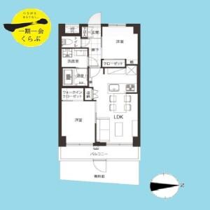 2LDK {building type} in Sakuradai - Nerima-ku Floorplan