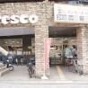1R Apartment to Rent in Kyoto-shi Nakagyo-ku Supermarket