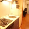 1K Apartment to Rent in Shinagawa-ku Kitchen