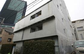 1LDK Mansion in Aobadai - Meguro-ku