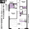 2SLDK Apartment to Buy in Edogawa-ku Floorplan